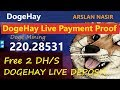 DogeHay New Free Dogecoin Cloud Mining Site Live Withdrawal Payment Proof 2019 in Urdu Hindi