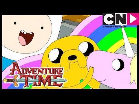 Время приключений | Яма | Cartoon Network