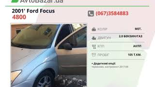 Ford Focus 2001 AvtoBazarTV №963