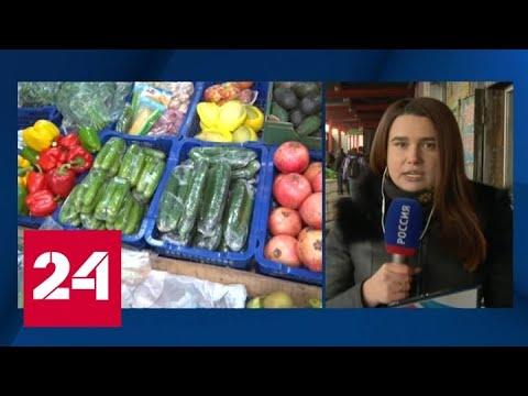 В Амурской области возобновляются поставки овощей из Китая - Россия 24