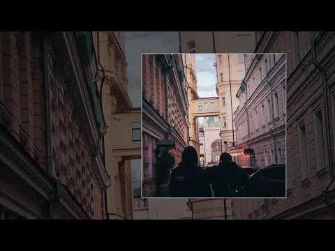 MACAN  - Се Ля Ви (Официальная премьера трека)