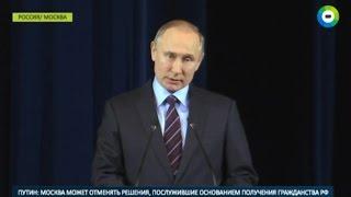 Путин  Космическая летопись соткана из подвига   МИР24