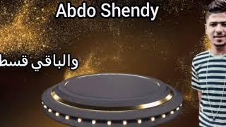 حالة واتس منفوخ وعالفاضي بردو شايفك عادي - احمد موزة
