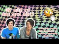 exactly half an hour of dan and phil making me smile (aka the ultimate dnp compilation)