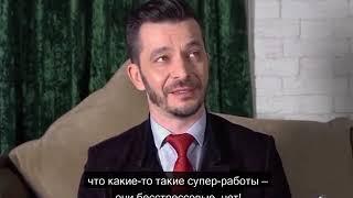 Стресс на работе, А.В. Курпатов