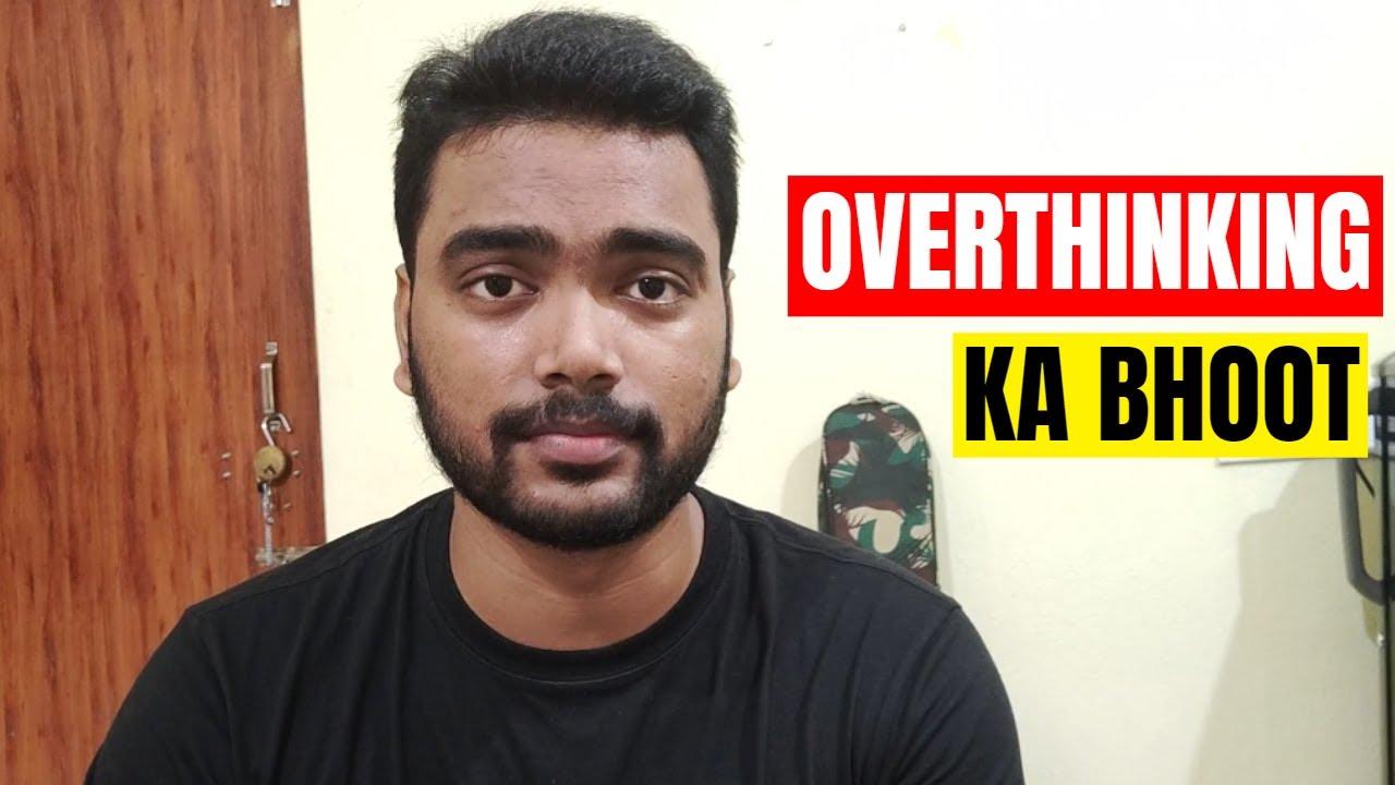 Overthinking Ke Side Effects | Overthinking & Anxiety Problem | Overthinking se Kaise Bache.