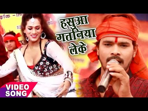 हँसुआ गतानिया लेलS - Pramod Premi - Luk Bahe Chait Me - Bhojpuri Hot Chaita Song