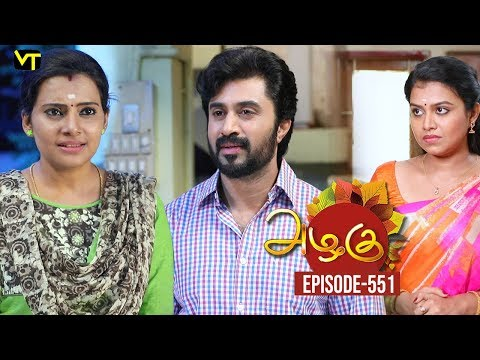 Azhagu Tamil Serial latest Full Episode 551 Telecasted on 11 Sep 2019 in Sun TV. Azhagu Serial ft. Revathy, Thalaivasal Vijay, Shruthi Raj and Aishwarya in the lead roles. Azhagu serail Produced by Vision Time, Directed by Selvam, Dialogues by Jagan. Subscribe Here for All Vision Time Serials - http://bit.ly/SubscribeVT   Click here to watch:  Azhagu Full Episode 550 https://youtu.be/R2mOhcT91d4  Azhagu Full Episode 549 https://youtu.be/jzOZ7WP0wJs  Azhagu Full Episode 548 https://youtu.be/tlHnFjld-hY  Azhagu Full Episode 547 https://youtu.be/QpF-BklhmqM  Azhagu Full Episode 546 https://youtu.be/ubkFbpJfU-k  Azhagu Full Episode 545 https://youtu.be/KkKwwhbz3yE  Azhagu Full Episode 544 https://youtu.be/wsTidRiBnx4  Azhagu Full Episode 540 https://youtu.be/eVY8GmJlUSA  Azhagu Full Episode 539 https://youtu.be/2nCT3UV3Rs8  Azhagu Full Episode 538 https://youtu.be/kjV1EGSoawg  Azhagu Full Episode 537 https://youtu.be/n2FXmqOsb-E  Azhagu Full Episode 536 https://youtu.be/vWsIUjK5xJ0   For More Updates:- Like us on - https://www.facebook.com/visiontimeindia Subscribe - http://bit.ly/SubscribeVT