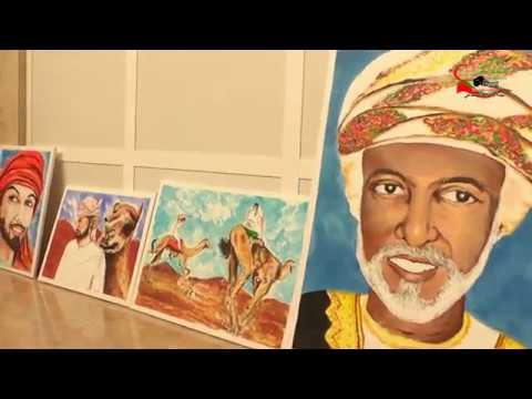 The 47th Oman National day celebration at Ibri Hospital || مستشفى عبري تحتفل بالعيد الوطني