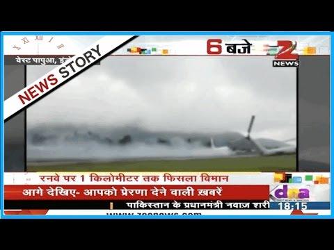 Cargo plane slipped around 1Km in runway at an Indonesia ariport