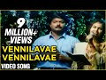 Download Vennilavae Vennilavae - Kaalamellam Kadhal Vaazhga - Murli Tamil Song MP3 song and Music Video