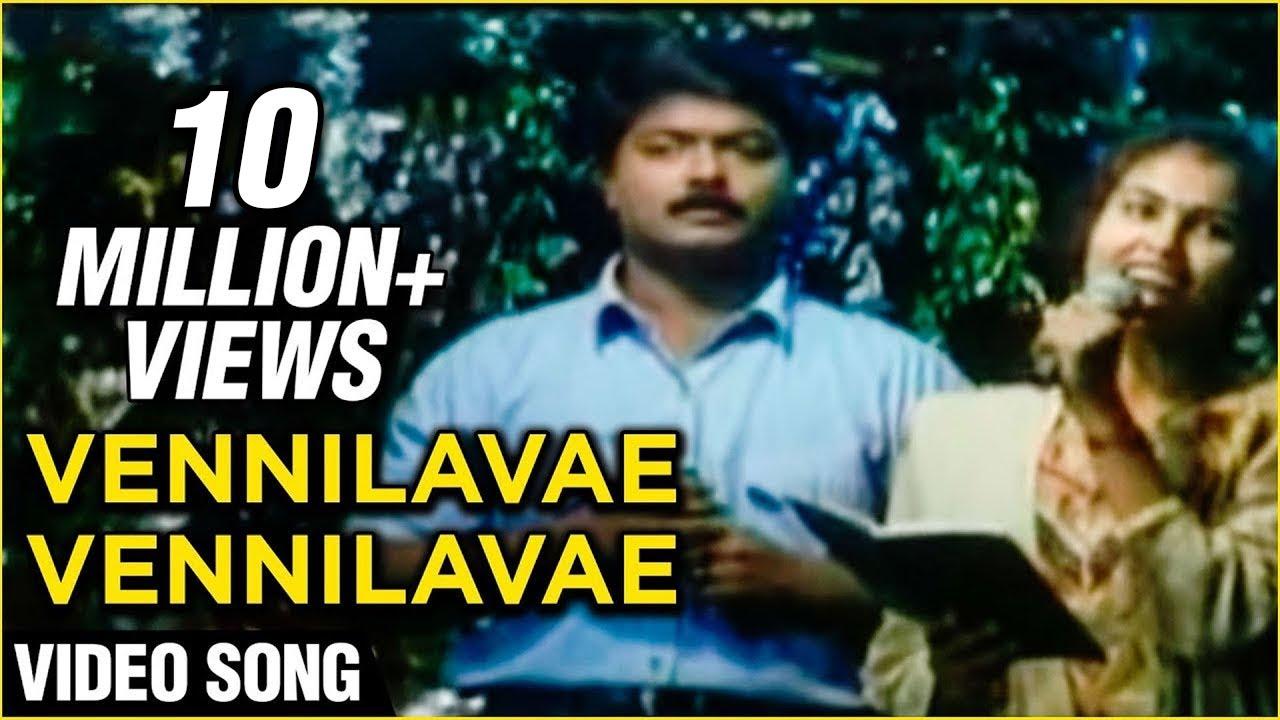 Vennilavae Vennilavae - Kaalamellam Kadhal Vaazhga - Murli Tamil Song