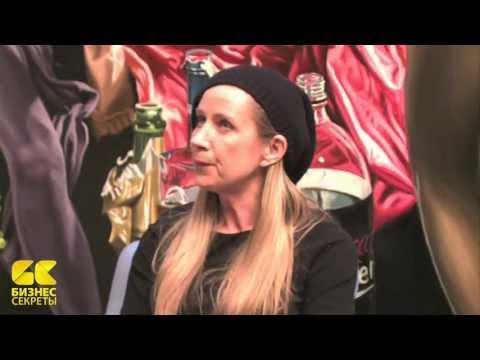 Бизнес секреты:  Ника Белоцерковская