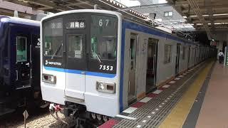 相鉄新7000系in二俣川