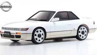 Nissan silvia k's S13 1988 test drive deepforest