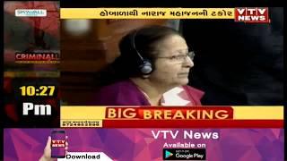 Parliament Winter Session: Lok Sabha adjourns for day amid uproar over Rafale Deal | Vtv News