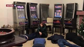 Полиция накрыла подпольное казино / Police busted an underground casino