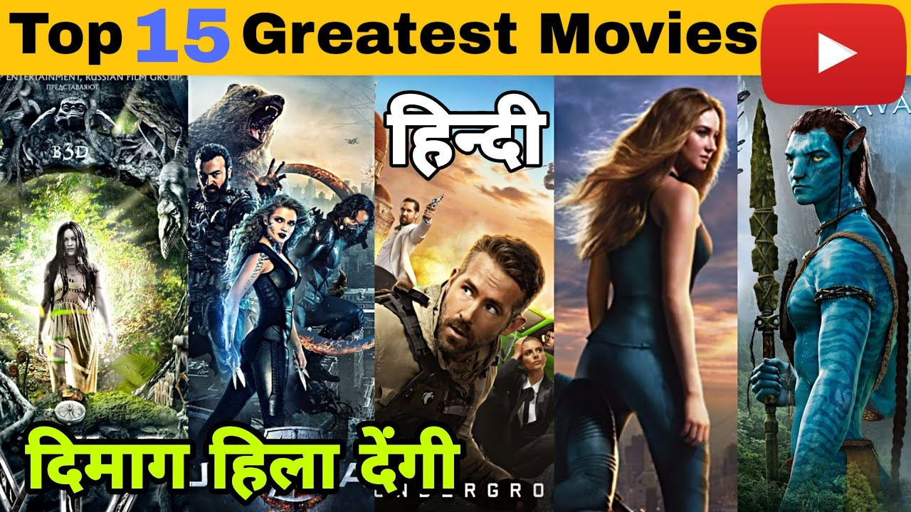 Download Top 15 Hollywood movies in hindi dubbed || available on YouTube || Hollywood Movie in hindi dubbed