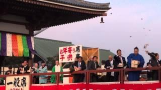 2014年2月3日西新井大師の節分豆まき 横綱白鵬と梅沢富美男さん.