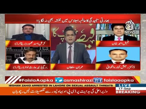 Faisla Aap Ka With Asma Sherazi | 17 September 2020 | Aaj News