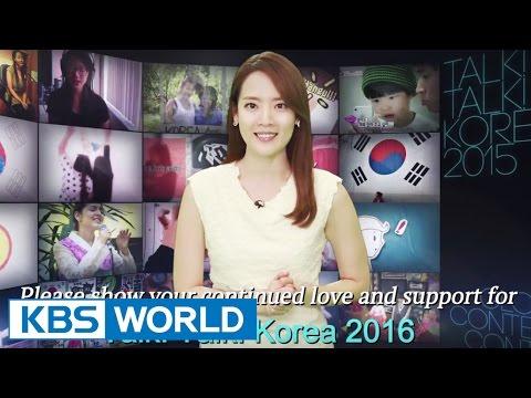 [Talk! Talk! Korea 2015] All About Talk! Talk! Korea 2015