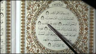 Arab írás-olvasás oktatás 13. rész