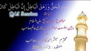 Ahmadi ( vs)Suni munazra part(17/20) topic of Death of Jesus