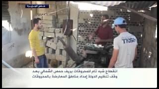 انقطاع شبه تام للمحروقات بريف حمص الشمالي
