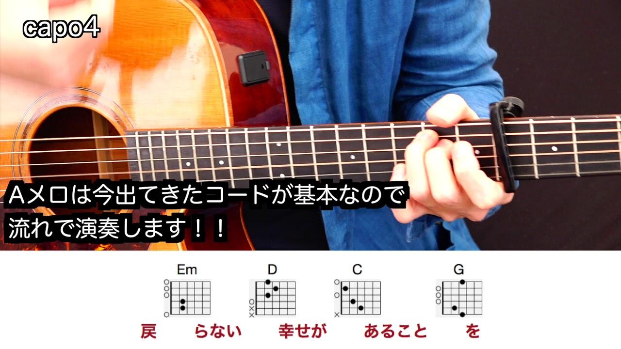 Lemon/米津玄師 ギター初心者でも大丈夫!!歌詞コード付き