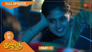 JOTHI - Ep 11   Part - 1   18th July 2021   Sun TV Serial   Tamil Serial