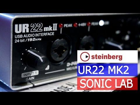 Sonic LAB: Steinberg UR22 MK2 Review