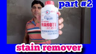 Stain remover for ink, oil/ greece, chewing gum, nail polish, tagging gum etc ( Hindi)