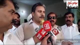 Raja Sajid Iqbal joins PTI 2018 ChakwalShani Malik
