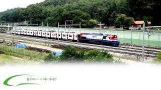 #5221 갑종회송 코레일 1호선 1X72 전동차 / #5221 Class A return KORAIL Line 1 1X72 EMU / #5221 甲種回送コレイル1號線1X72電車