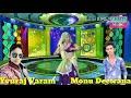 Dheere Dheere Murli Baja Re Sawariya Tari Muskan DJ YUVRAJ Dj Monu