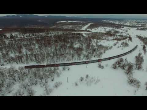 Поезд №603 Южно Сахалинск-Ноглики на перегоне Долинск-Советское