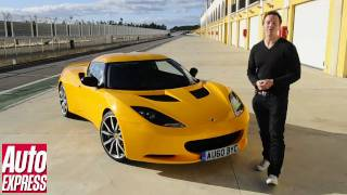 Lotus Evora S review - Auto Express