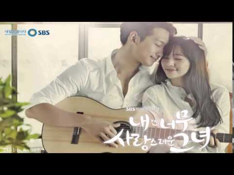 My Lovely Girl OST - Humming Song