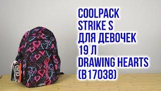 Розпакування CoolPack Strike S 19 л Drawing Hearts B17038