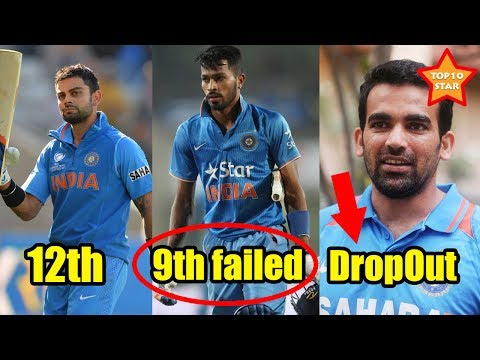 Indian Cricketers Educational Qualifications