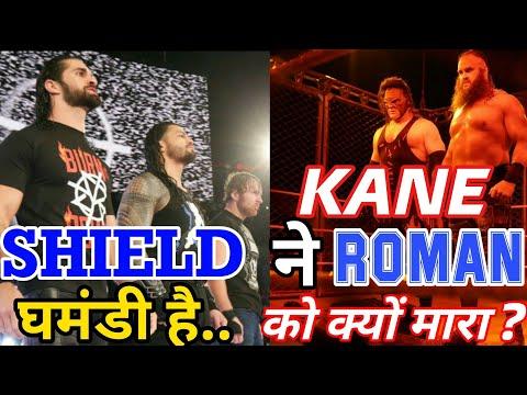 WHY Did Kane Attack Roman Reings ?? wwe Hindi khabar thumbnail