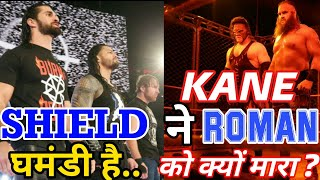 WHY Did Kane Attack Roman Reings ?? wwe Hindi khabar