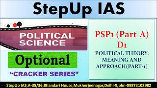 psp1 part a d1 political theory meaning and approach lecture 1