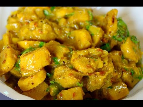 How to make BANANA CURRY/FRY Recipe in Telugu