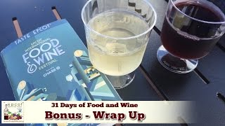 Epcot's Food & Wine Festival 2016 Wrap Up