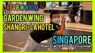 REVIEW ROOM GARDEN WING SHANGRI LA HOTEL SINGAPORE REVIEW HOTEL
