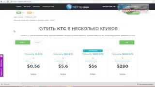[ЗаработокНовичку#9] Wmzona - заработок с помощью видеокарты, сайт для майнинга 2014