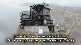 Приморский НТЦ РКК