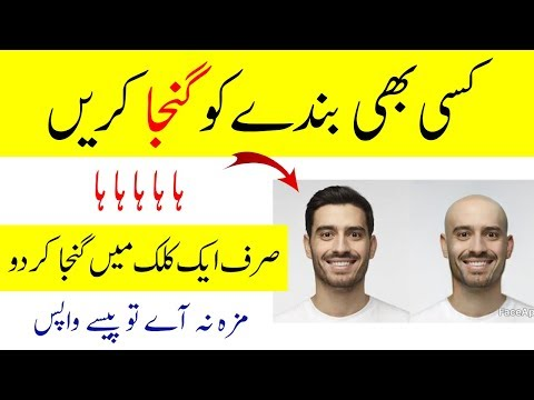 Download How To Use Faceapp Face App In Hindi Urdu MP3, MKV, MP4