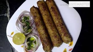 Seekh Kebab / Chicken Seekh Kabab without using barbique